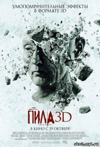 Пила 7 (DVDRip) [Фильмы для сотовых]